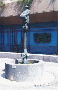 Bierbrunnen (Foto: SPD)